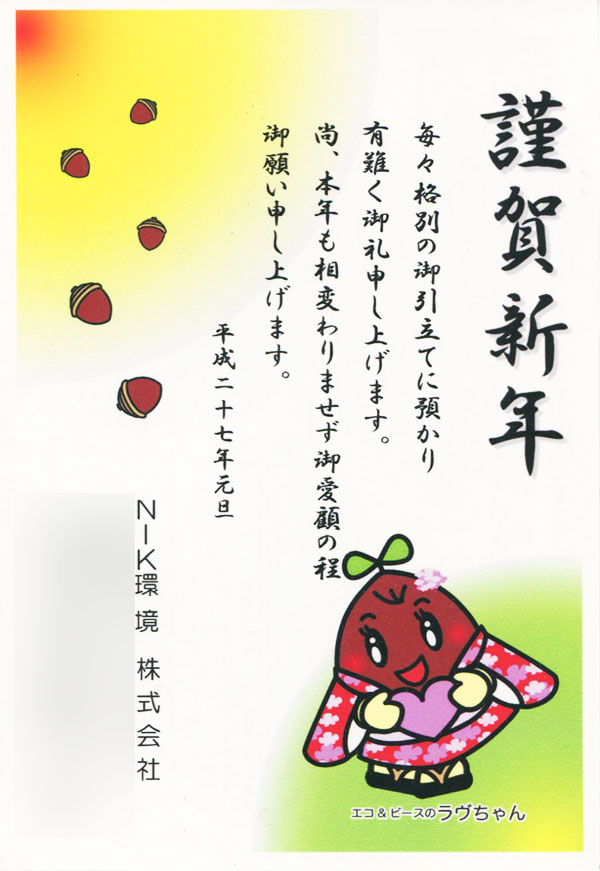 Scan 11